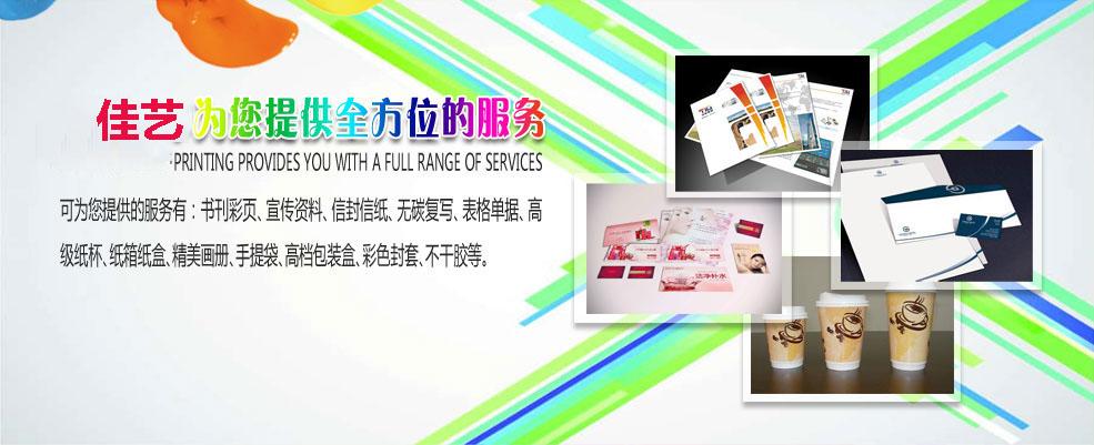 专业雷竞技app下载官方版iso雷竞技官网app厂