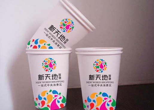 高级纸杯雷竞技官网app