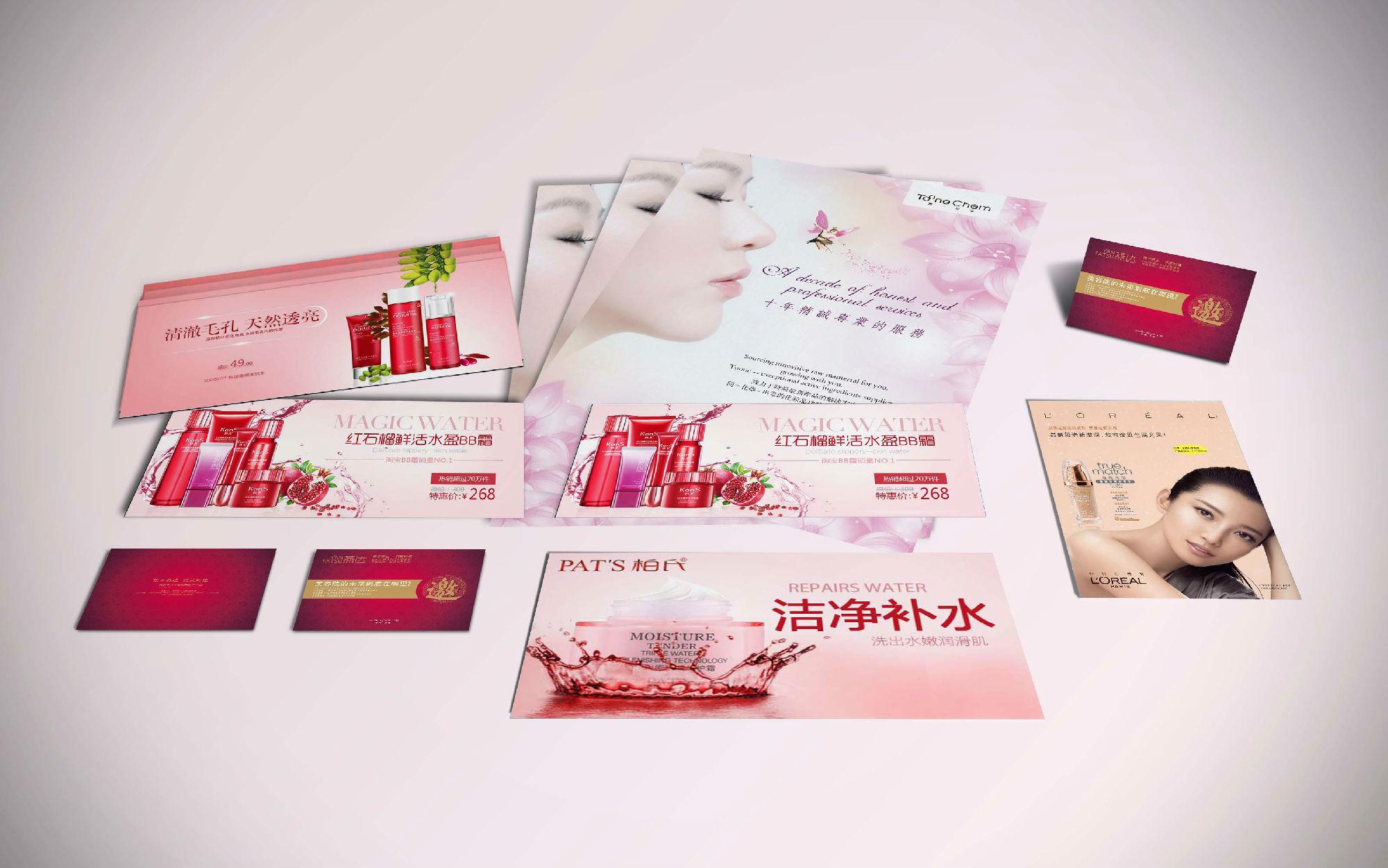 雷竞技app下载官方版iso宣传资料雷竞技官网app