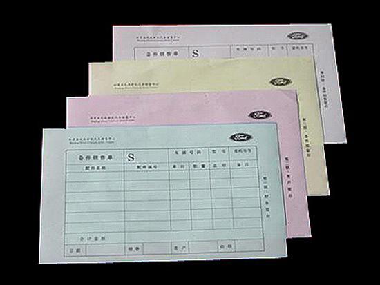 专业表格单据赌钱游戏