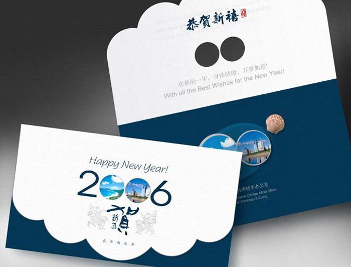 雷竞技app下载官方版iso彩色封套雷竞技官网app