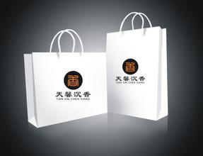 手提袋雷竞技官网app
